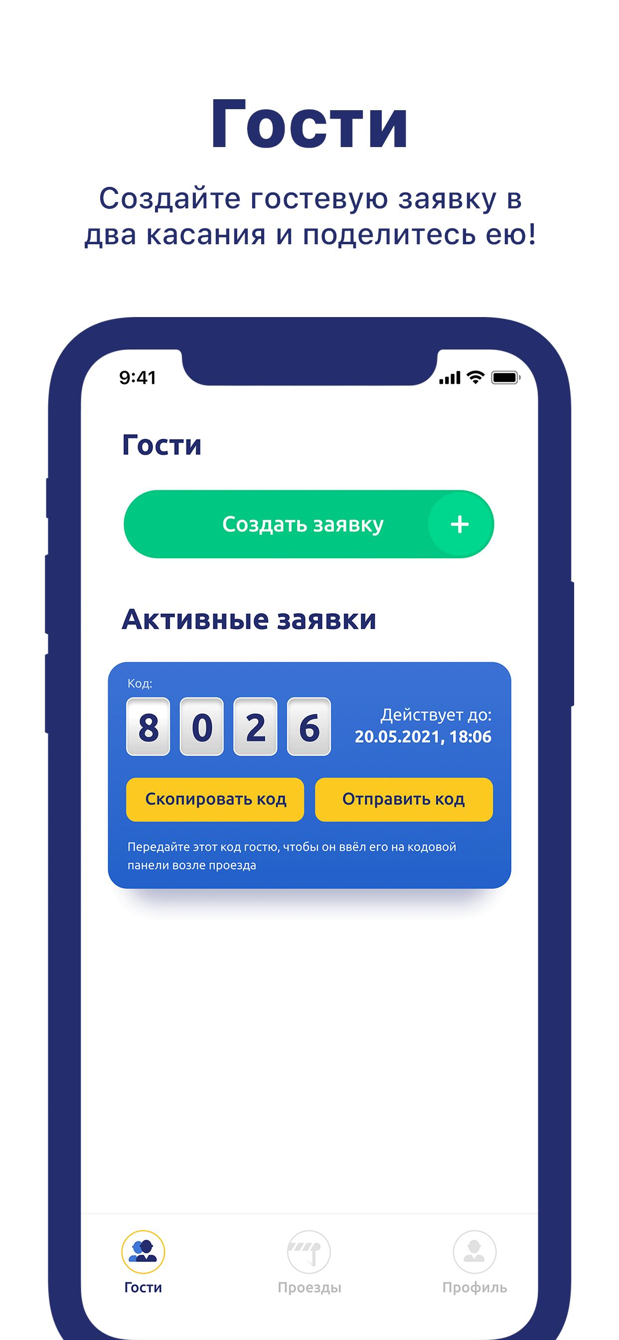 497a554a2f
