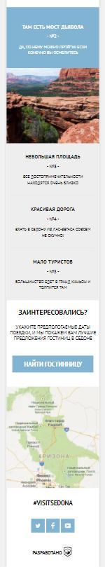 B99c4cb685