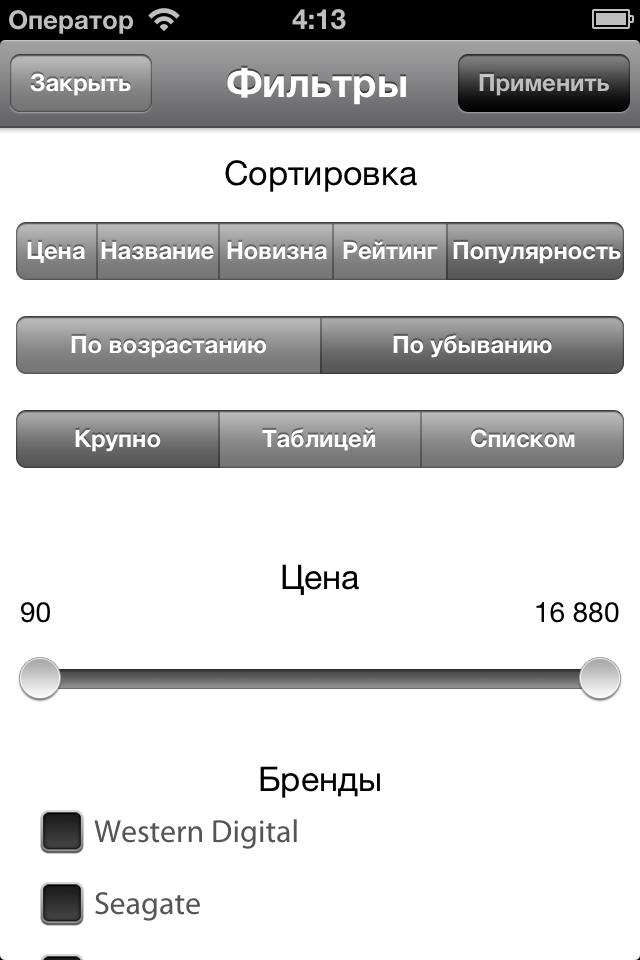 42b16f3140