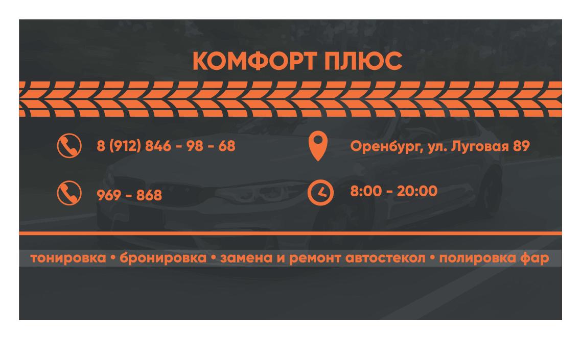 E06e99c889