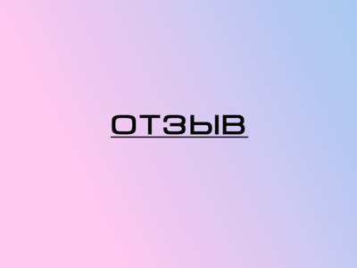 Preview 73e8b1bc27