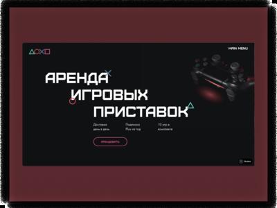 Preview 2b712d980d