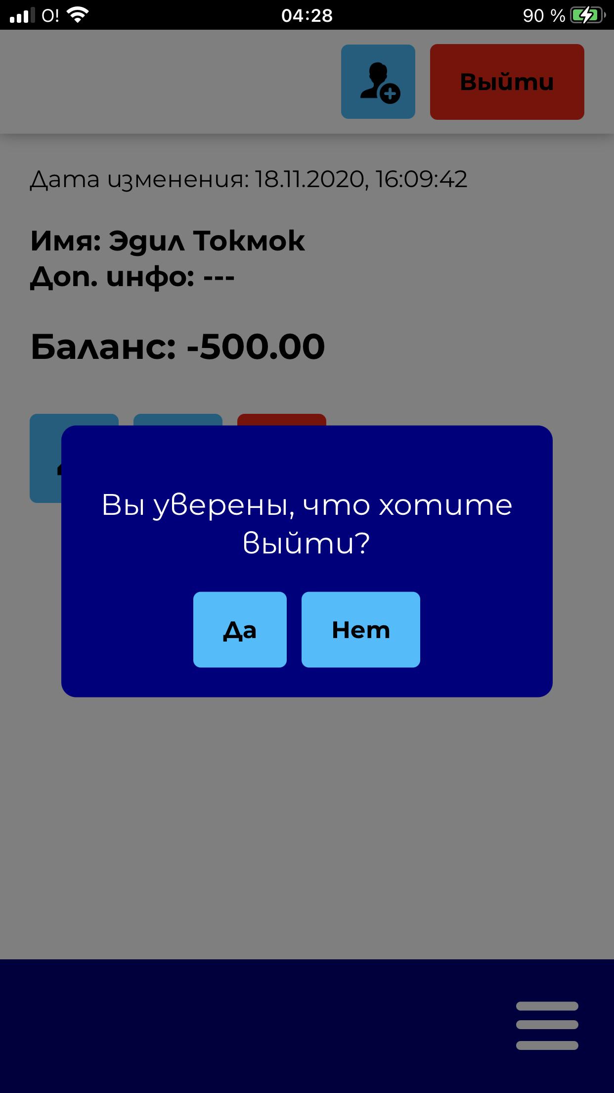 Af252e69dc