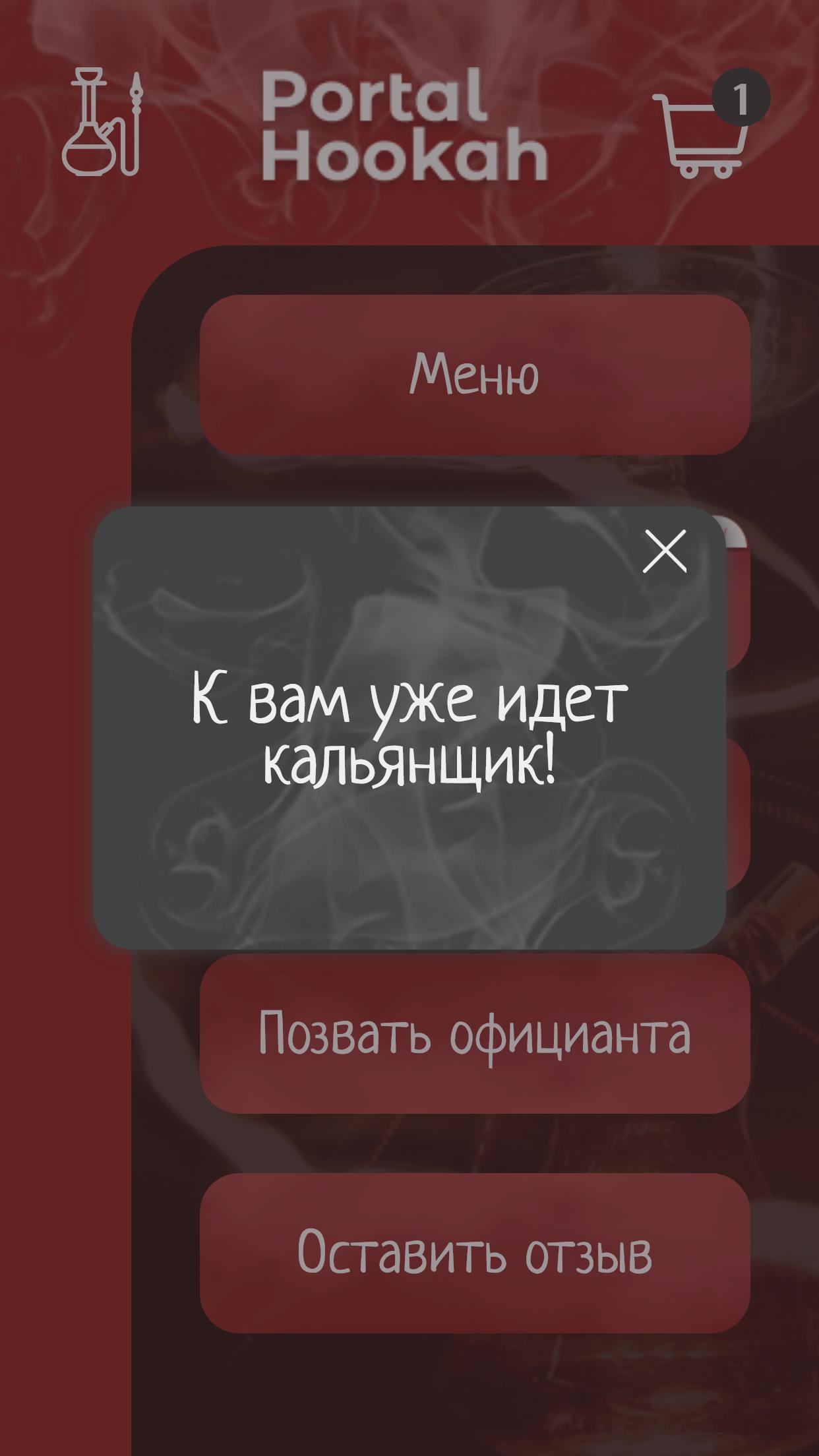 2e7dc9a153