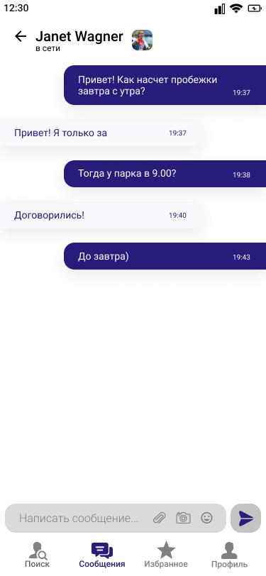 8daf338a0a