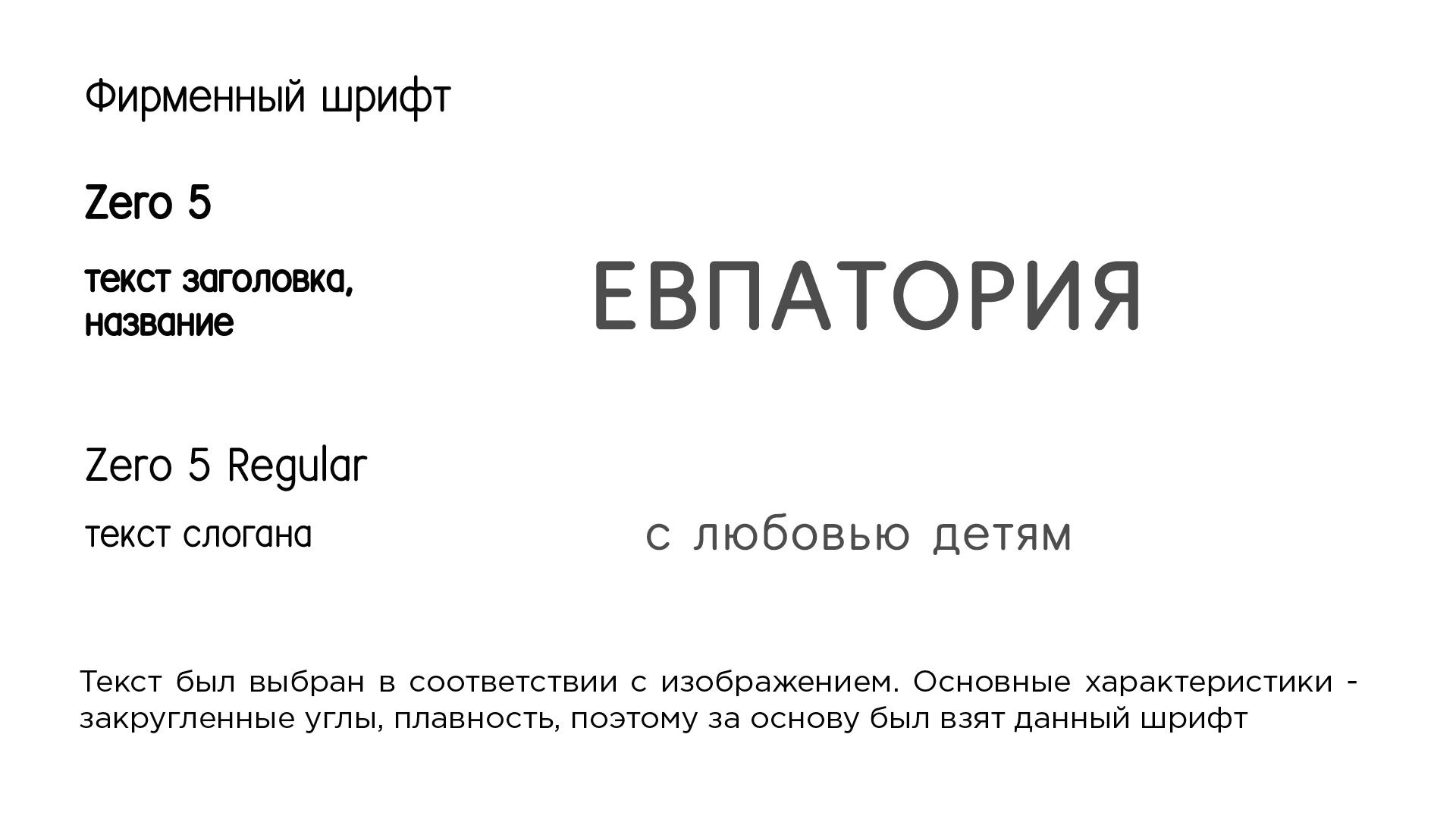 09eb706482