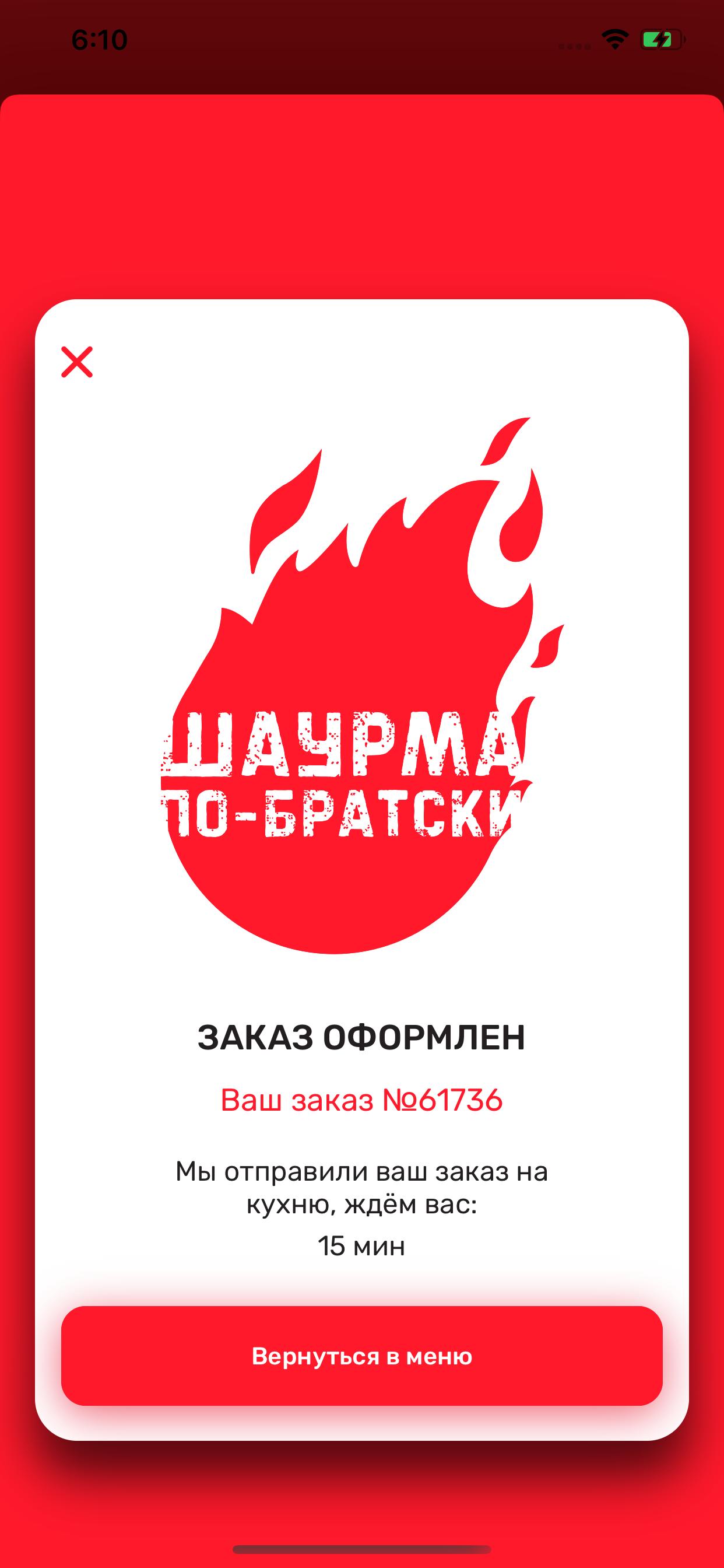 0d414a7b51