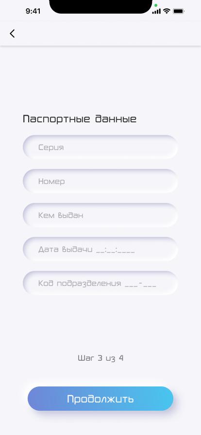 E99286746d