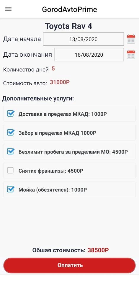 D107868406