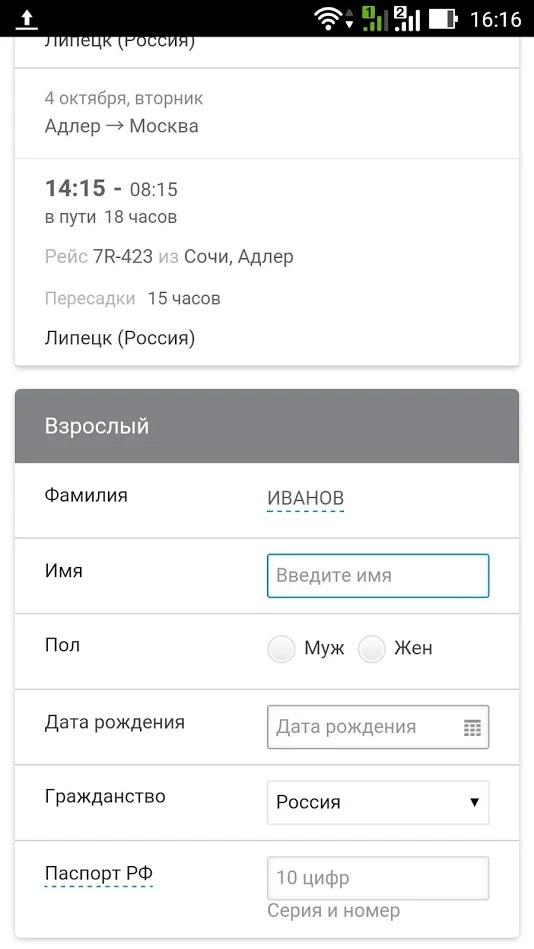 De9a489479