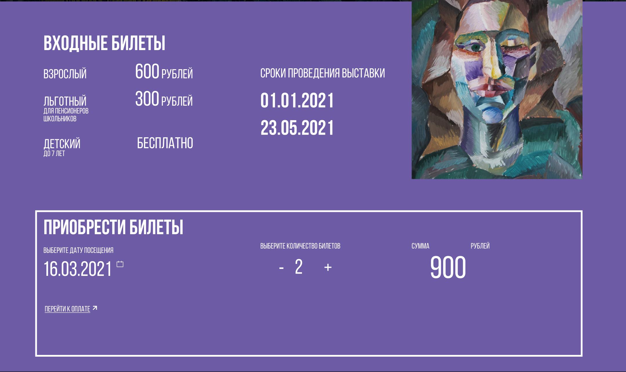 8001415713