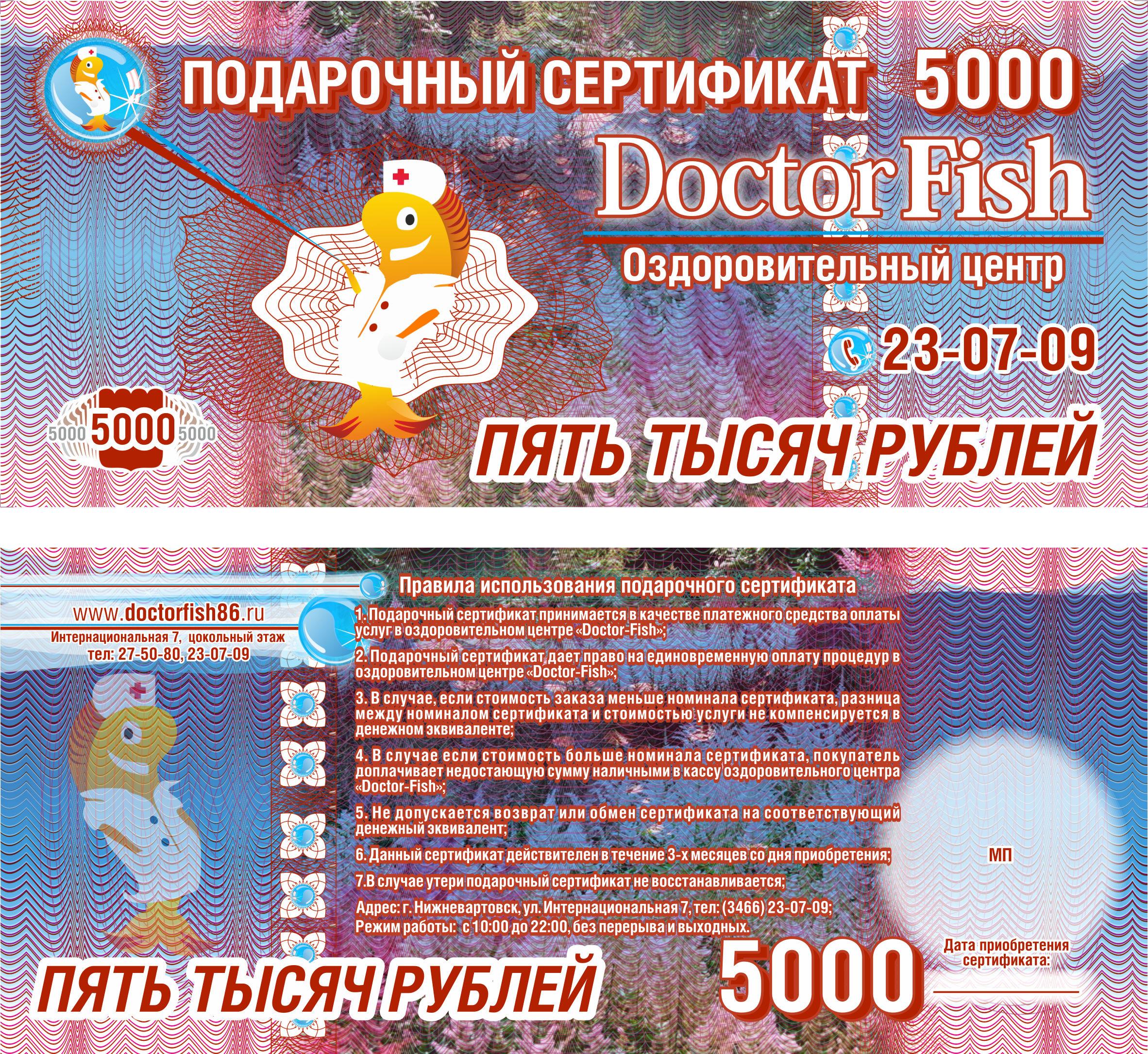 Ddfd153190
