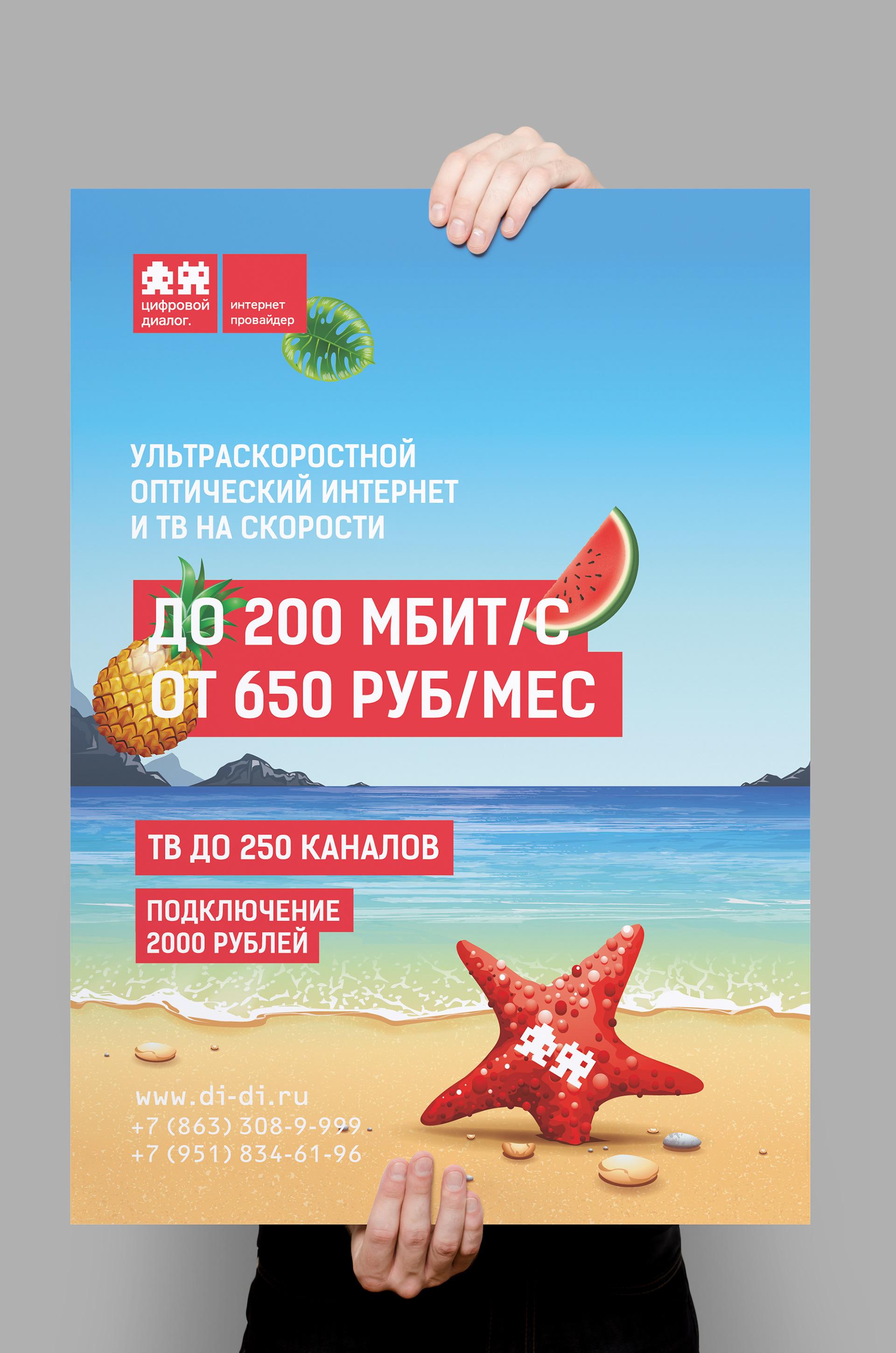 405a91e6df