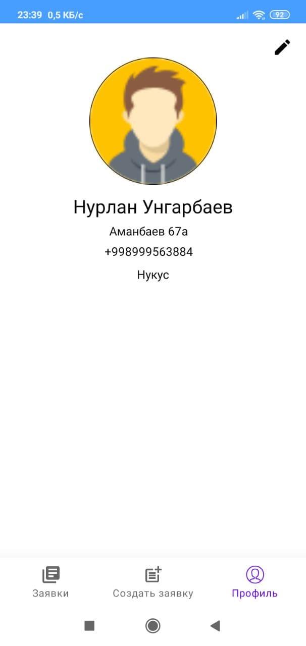 E2b4bb4553