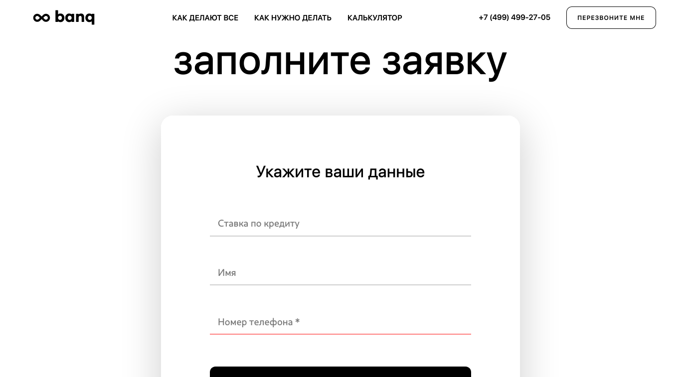 D065652301