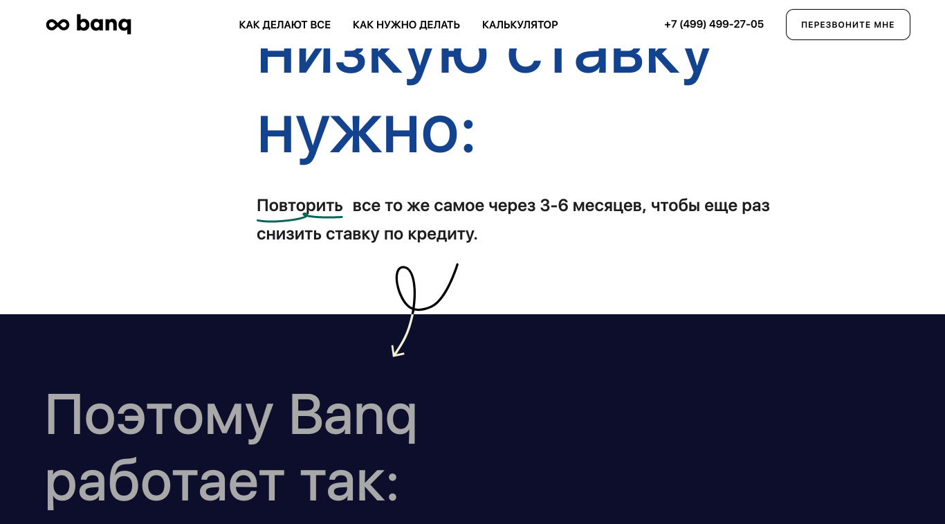 0f6c0b9cbf