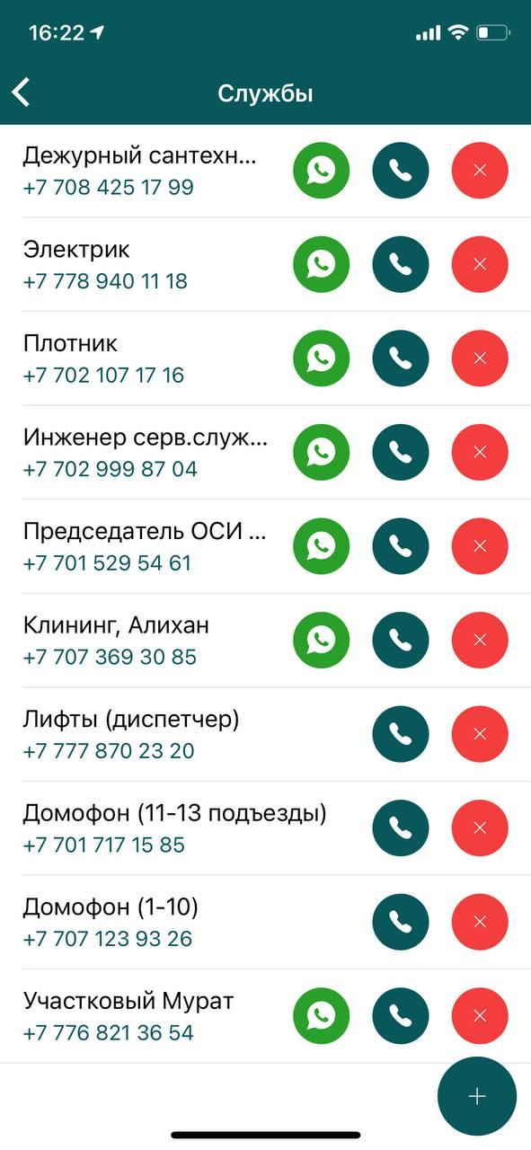714c119b2b