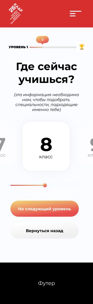 23b9b5c3a5