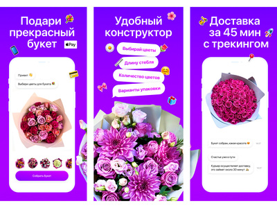 Preview 355b2bd518
