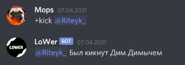 D071d7a4a7