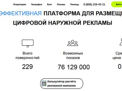Preview 639e80278b