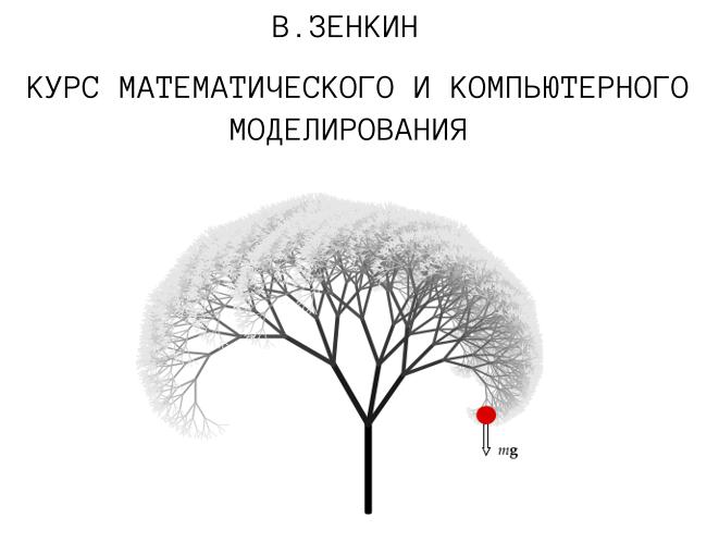 15bf815e8b