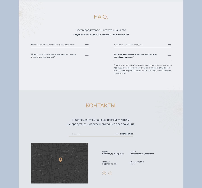 A1285e5029