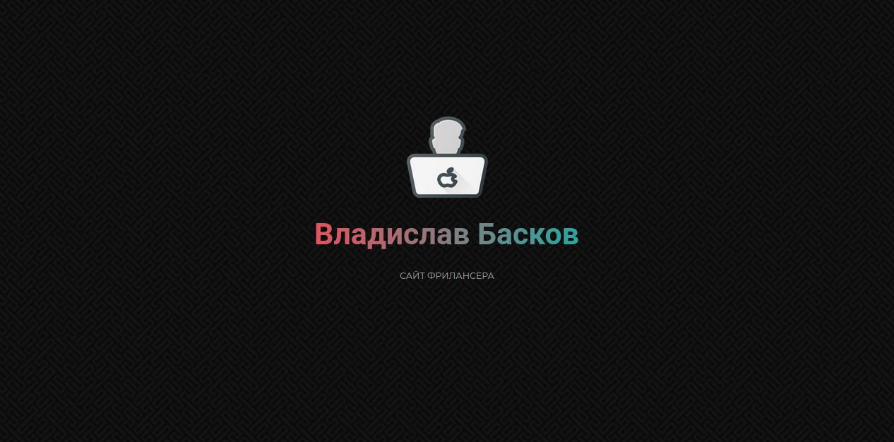 437bea2056