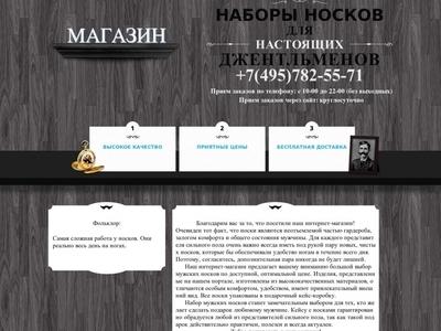 Preview 057239602b