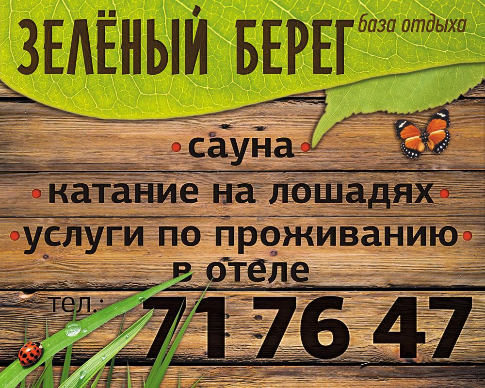 C5141456b1