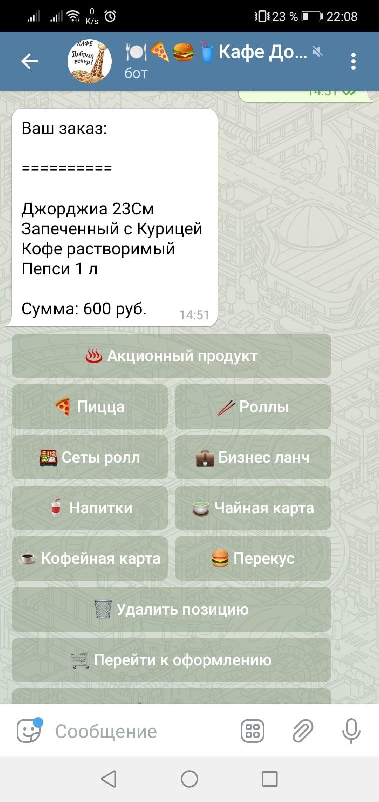 27e6ae1307