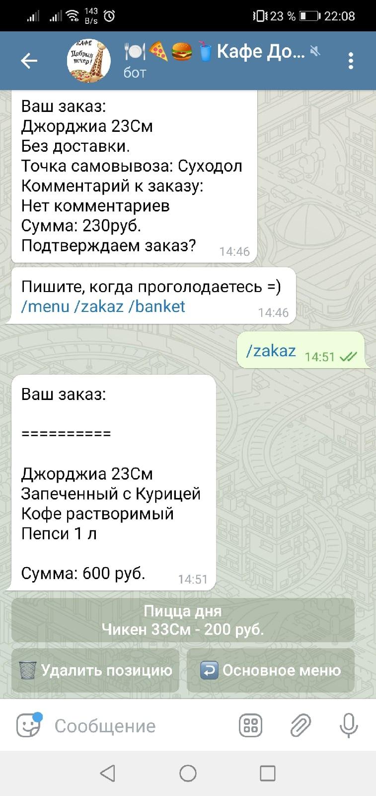 62c703dd67