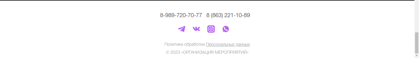 Efd555376c