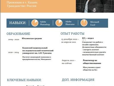 Preview ef22b7cbe7