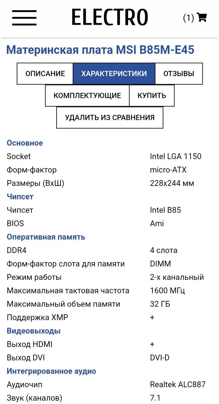 36a32d1466
