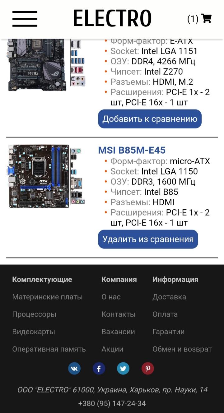 F7b010826c