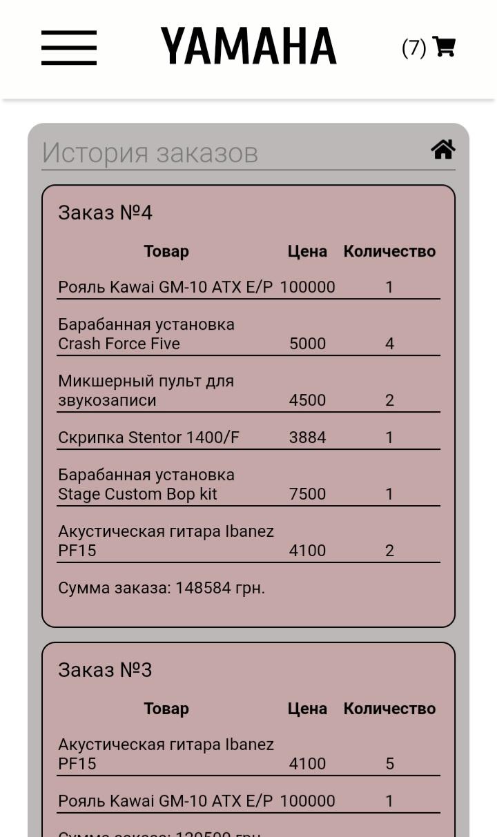 394f995c98