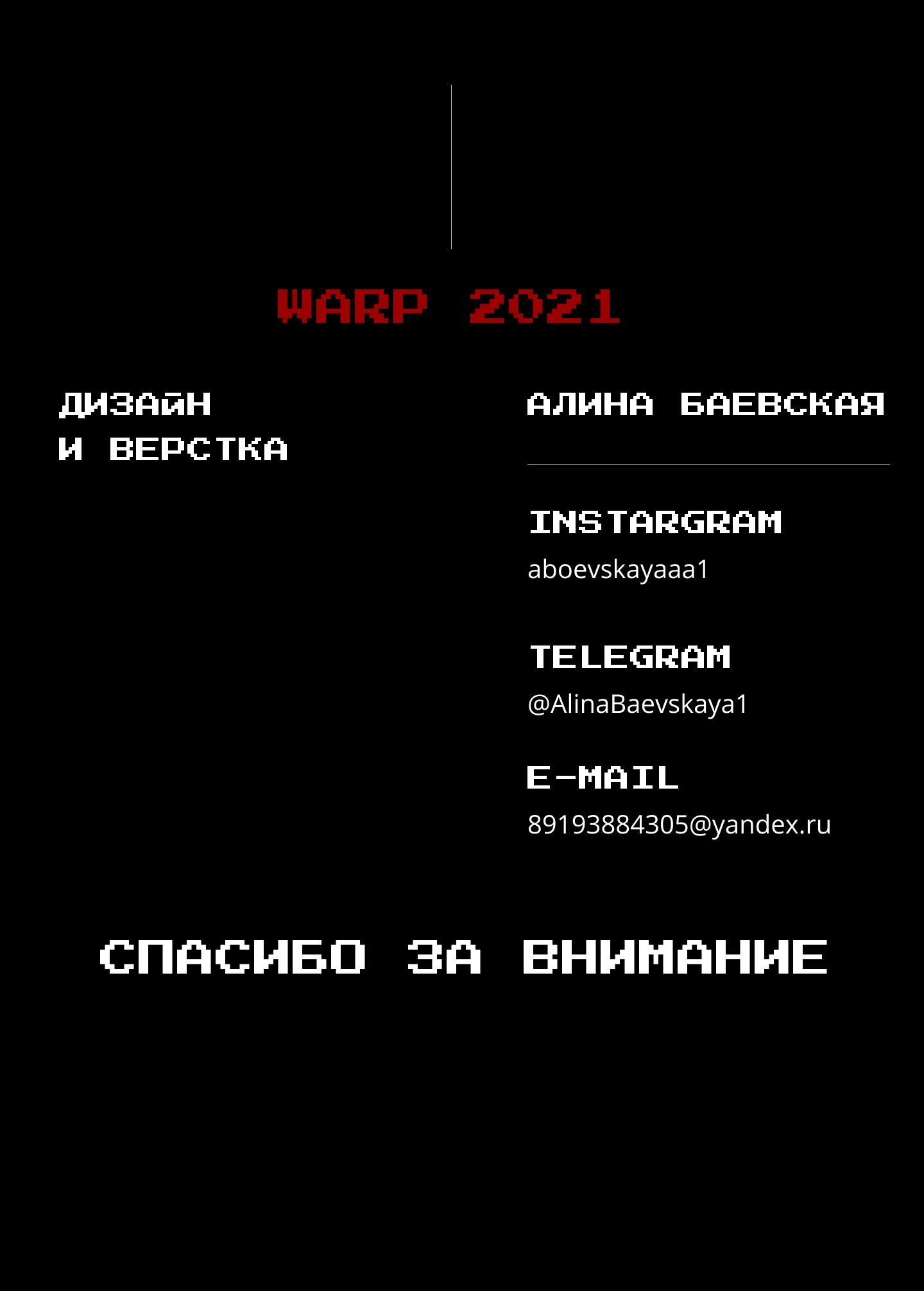 6b10eb03ec