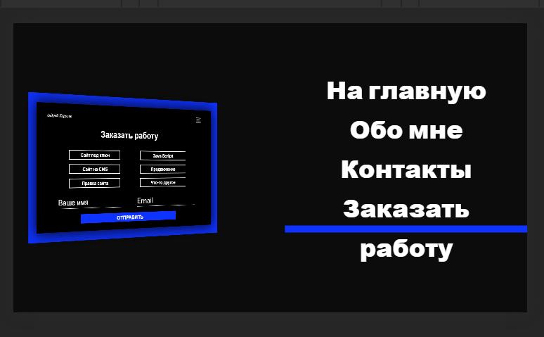 B708396404