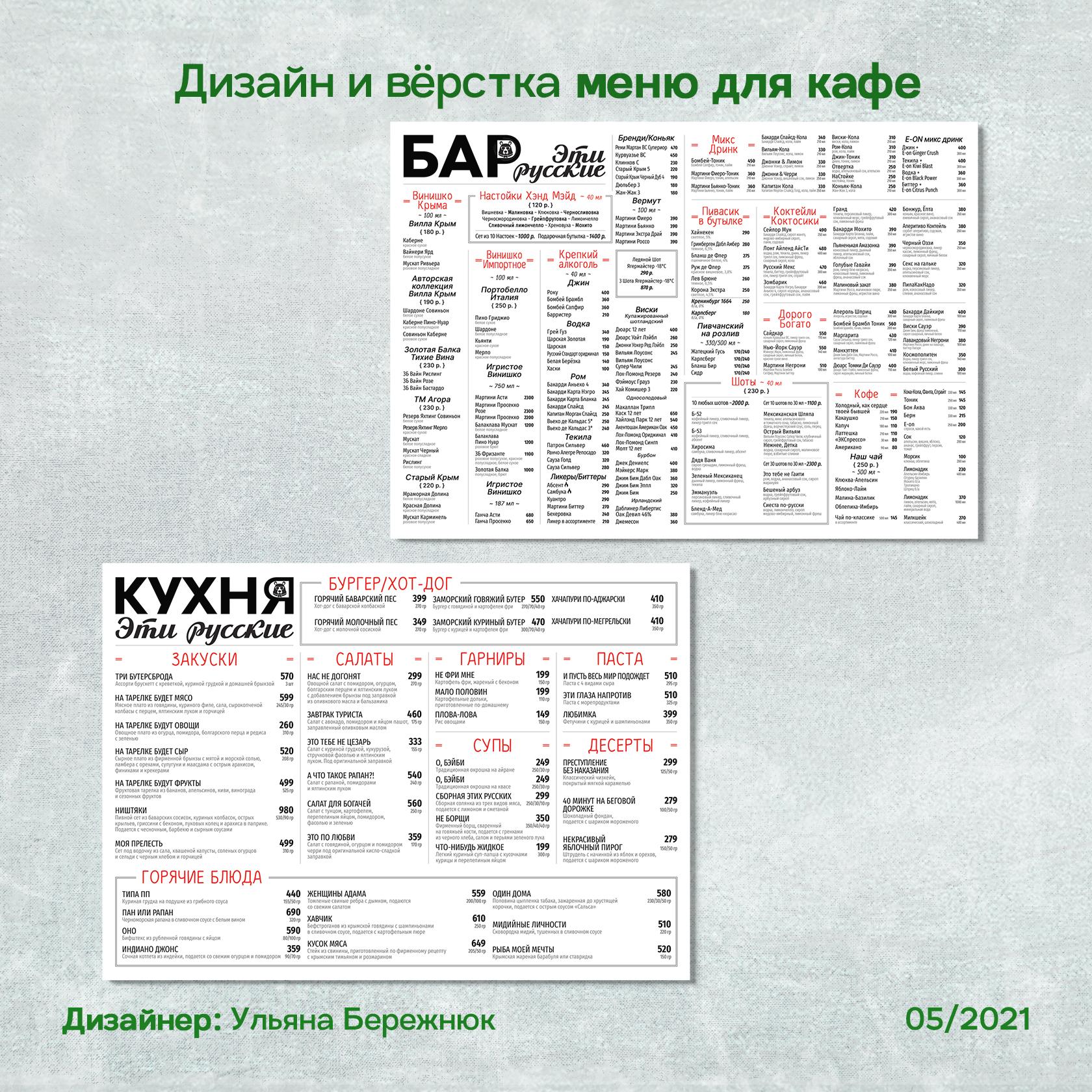 B2c1606870