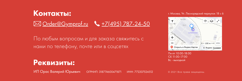 9d129d1a53
