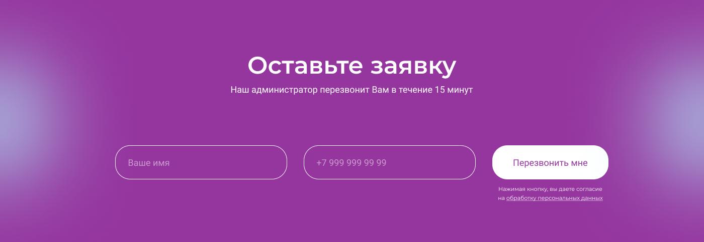 96ca8d9555