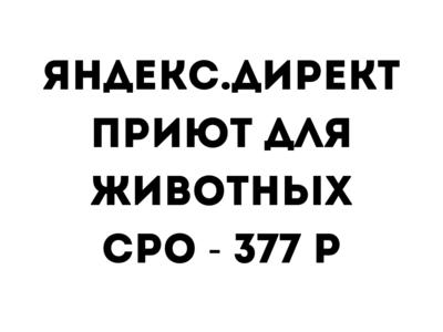 Preview 3cf8eeb630