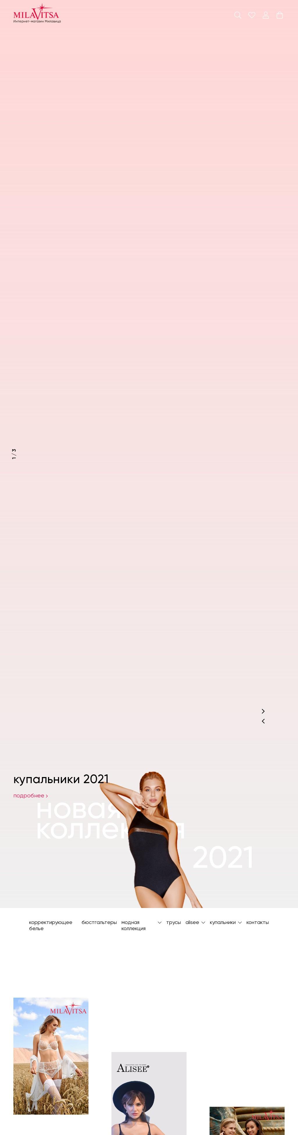 A20e9e5242