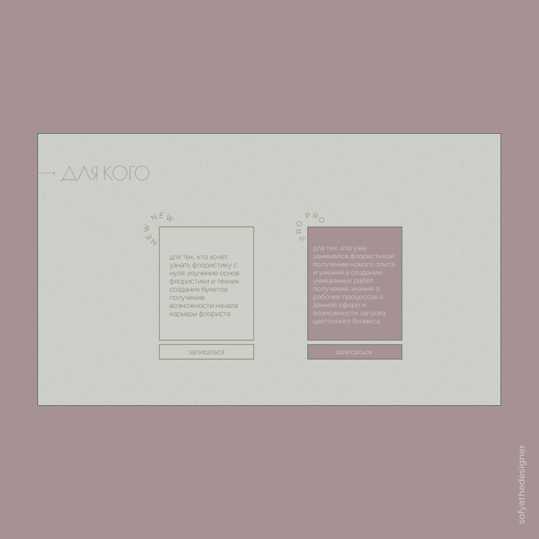 0192b18c7b