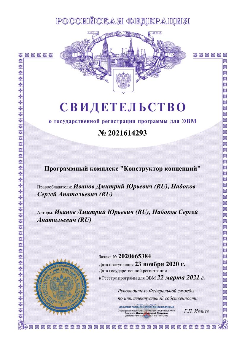 C311393bc9