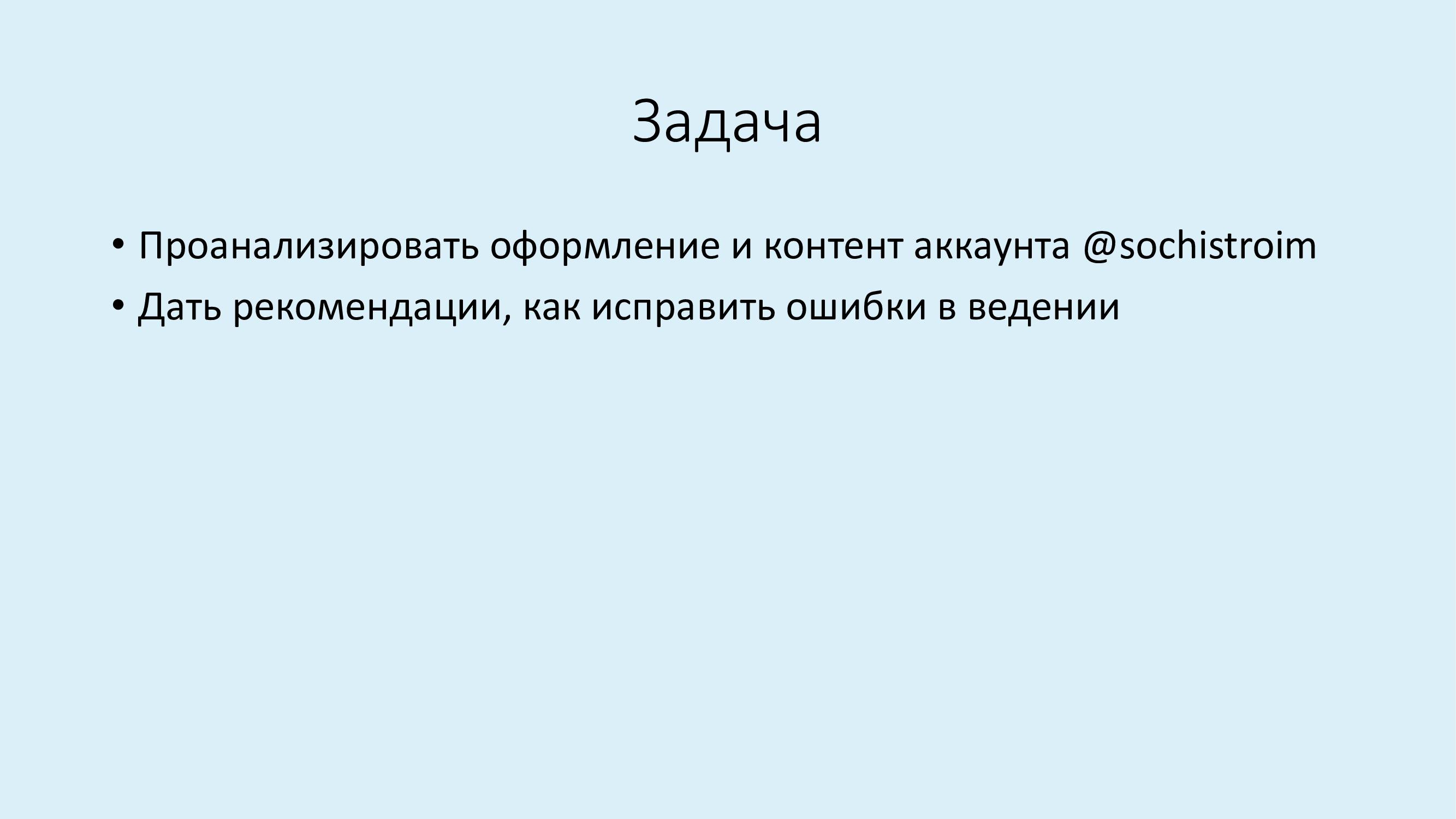 70385c4e23
