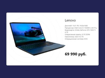 Preview 3e0084f46d