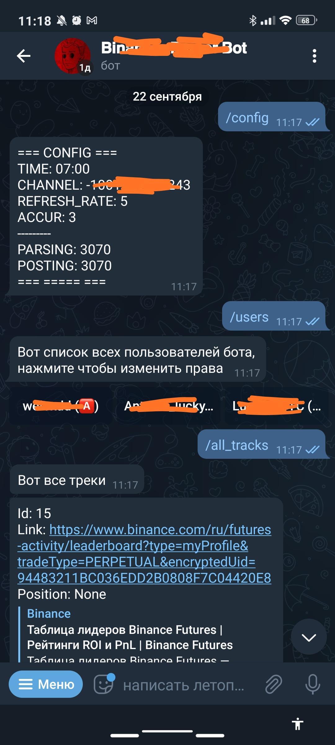 140d8808a2