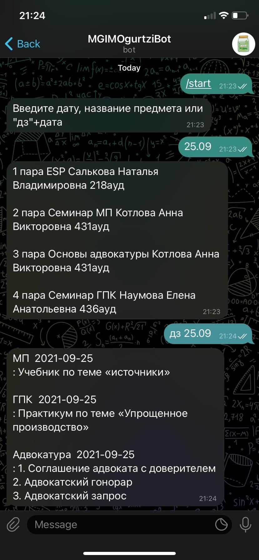 484738a2df